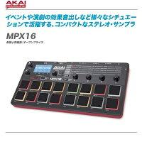 AKAIMPX16サンプラーMIDIキーボードMIDIコントローラー販売価格
