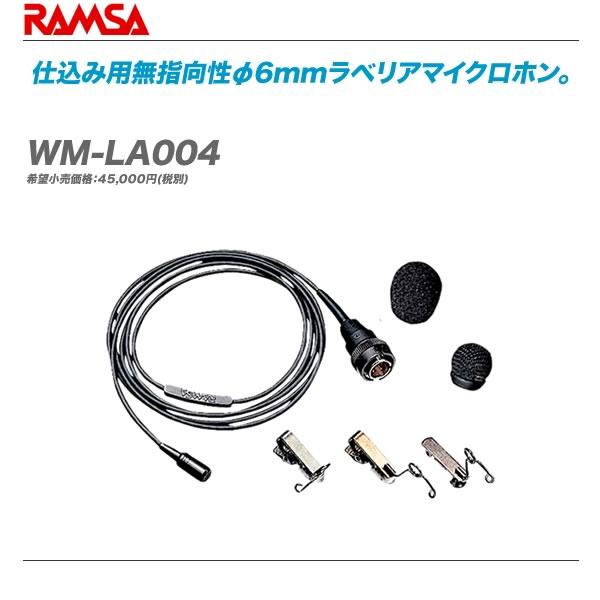 DAW・DTM・レコーダー, その他 PANASONIC WM-LA004