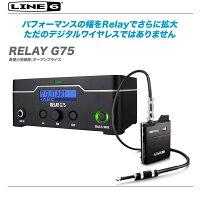 LINE6XD-V35Lデジタルワイヤレス価格