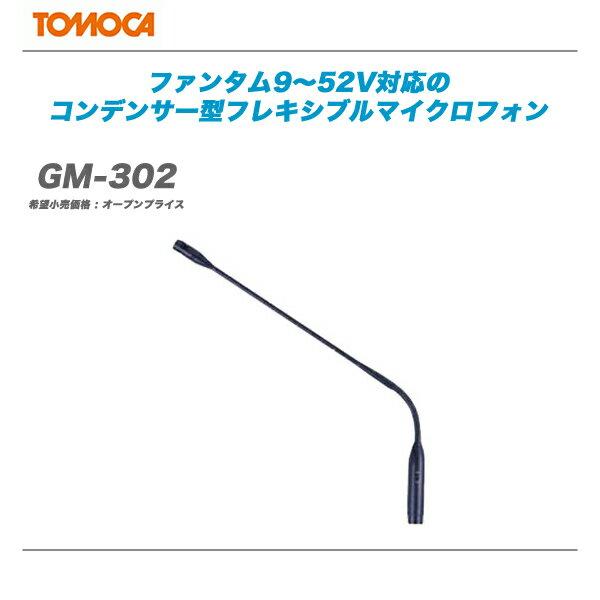 DAW・DTM・レコーダー, MIDIキーボード TOMOCA ( ) GM-302