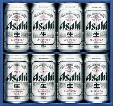 お歳暮、お中元 アサヒスーパードライギフトセットAS-2Nビールasahisuperdry