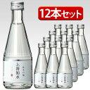 日本白瀧酒造純米吟醸上善如水(じょうぜんみずのごとし)ミニボ...