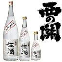 【キャッシュレス5%還元】大分県 萱島酒造冬季限定 西の関 ...