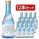日本萱島酒造西の関 本醸造酒夏のお酒ひやミニボトル300ml...