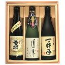 お歳暮、お中元 日本酒 ギフトセット 大分県産銘酒セット3本...