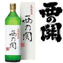 大分県 萱島酒造西の関 大吟醸滴酒 720ml日本酒 清酒 大分 Nishinoseki
