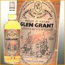 スペイサイドの超一流蒸留所の貴重な80年代ゴードン&マクファイル グレングラント 1989 リフィ...