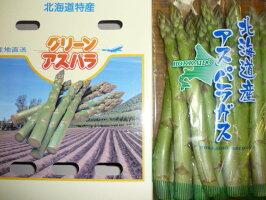 北海道産朝もぎグリーンアスパラ2L〜3Lサイズ1kg