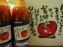 北海道当麻のトマトジュース