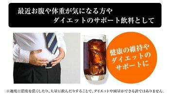 業務用インスタント茶黒烏龍茶粉末茶パウダー茶