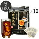 黒烏龍茶ティーバッグ業務用52P×10袋/黒ウーロン茶ティーパック中国茶烏龍茶【送料無料】