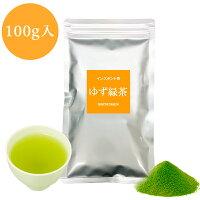 粉末茶粉茶インスタントゆず緑茶パウダー茶送料無料