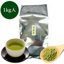 粉末緑茶粉末煎茶粉末茶業務用粉末茶粉末玄米茶