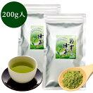 粉末緑茶,粉末煎茶,粉末茶,業務用,粉末茶,粉茶,エピガロカテキンガレート