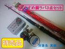 PROXカブラバ真鯛190MLロッド/バルトムBC−ソルトリール/PEーXX1.5号ラインセット
