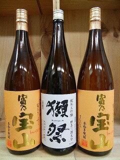 日本酒 獺祭39%純米大吟醸1本&芋焼酎 富乃宝...の商品画像