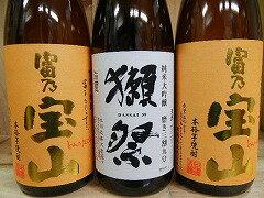 日本酒 獺祭39%純米大吟醸1本&芋焼酎 富乃...の紹介画像2