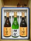 日本酒 獺祭39%純米大吟醸1本&芋焼酎 富乃宝山2本 720ml 3本詰め合わせセット