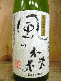 日本酒 風の森 純米 無濾過生原酒 秋津穂720ml【油長酒造】