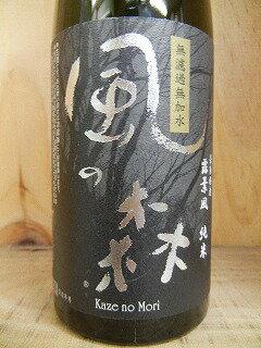 日本酒風の森 純米無濾過生原酒 しぼり華 露葉風720ml【油長酒造】
