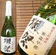 日本酒『獺祭 純米大吟醸 48%寒造早槽』だっさい720ml【旭酒造】