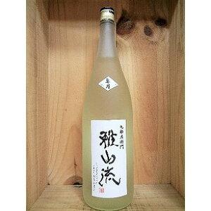 日本酒 『雅山流 純米大吟醸 生詰 翠月?すいげつ?』 【新藤酒造】