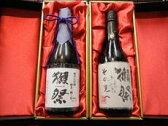 ご贈答用に【クール便発送】日本酒『獺祭 純米大吟醸 磨きそのさきへ 720ml &獺祭 純米大吟醸 二割三分 720ml 』だっさいセット【旭酒造】