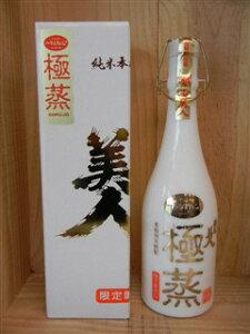 大分の銘酎   純米本格焼酎 『耶馬美人 極蒸 』やばびじん ごくじょう【旭酒造】
