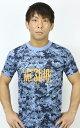 【オ・スティーレ】Ho-StileTシャツデジタルCAMO(アーバングレイ)/ボクシング キックボクシング ブラジリアン柔術 ファイトトレーニング 練習 MMA UFC