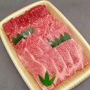 ギフト おためしオリーブ牛のバーベキュー BBQ用焼肉セット800g/送料無料【沖縄・北海道/送料別途要】 2