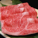 国産 牛ロース(すき焼き すきやき しゃぶしゃぶ)スライス肉200g/当店厳選の旨い牛(F1交雑種)のロース肉【冷蔵】