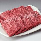 国産 牛肩ロース(焼き肉 焼肉 BBQ バーベキュー)200g/当店厳選の旨い牛(F1交雑種)の肩ロース肉【冷蔵】