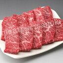 厳選・旨い牛カルビ焼肉の商品ページへ