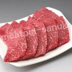 国産 牛もも(焼き肉 焼肉 BBQ バーベキュー)200g/当店厳選の旨い牛(F1交雑種)のもも肉【冷蔵】