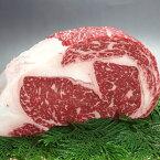 国産 牛リブロースブロック かたまり肉1kg/ステーキ ローストビーフ 焼き肉 焼肉 BBQ バーベキューに当店厳選の旨い牛(F1交雑種)のロース肉【冷蔵】