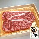 国産 牛サーロインステーキ200g〜220gx3枚(お祝い ギフト 贈り物)に特製木箱入/厳選・国産牛肉(F1交雑種)旨い牛のロース肉【冷蔵】