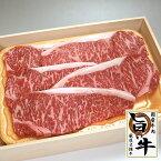 国産 牛サーロインステーキ200g〜220gx5枚(お祝い ギフト 贈り物)に特製木箱入/厳選・国産牛肉(F1交雑種)旨い牛のロース肉【冷蔵】