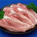 【ふるさと納税】三豊産豚ももスライス どど〜んと2.5kg!