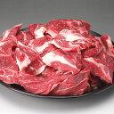 国産牛すじ 1kgの商品ページへ