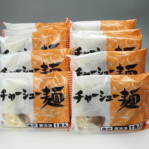 サヌキ畜産フーズ『ミートピアサヌキ冷凍チャーシュー麺』