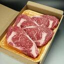 送料無料!国産牛肉「厳選・旨い牛」ビッグロース☆リブロース4枚のステーキセット!の商品ページへ