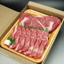 送料無料!国産牛肉「厳選・旨い牛」ステーキ&焼肉ギフトセット!の商品ページへ