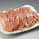 【オーストラリア産】牛上ミノ焼肉 200g (解凍品)