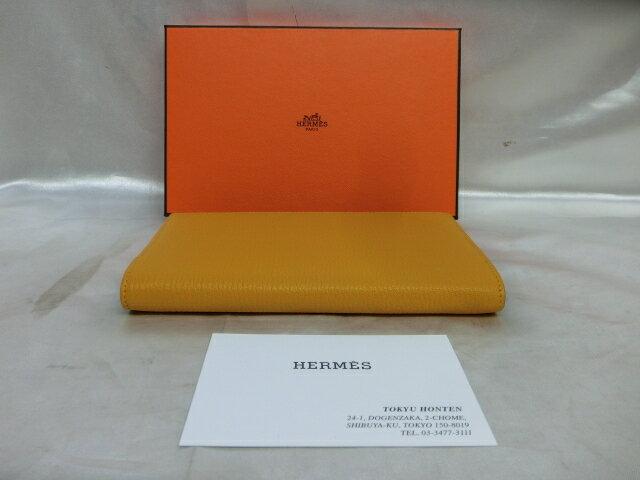 HERMES Agenda HERMES Agenda2019 Vision
