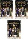 サチのお寺ごはん 3枚セット 第1話〜第10話 最終【全巻セット 邦画 中古 DVD】レンタル落ち
