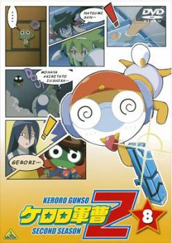 ケロロ軍曹 2ndシーズン 8【アニメ 中古 DVD】メール便可 ケース無:: レンタル落ち