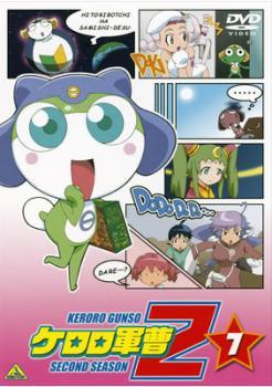 ケロロ軍曹 2ndシーズン 7【アニメ 中古 DVD】メール便可 ケース無:: レンタル落ち