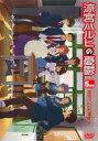 涼宮ハルヒの憂鬱 5.999999 第8巻【アニメ 中古 DVD】メール便可 レンタル落ち