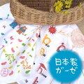 吸収性抜群!ガーゼタオル【日本製】速乾タオル軽いタオルすぐに乾くタオル抜群の吸収性