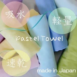 吸収性抜群!ガーゼタオル【日本製】速乾で軽いタオルです。